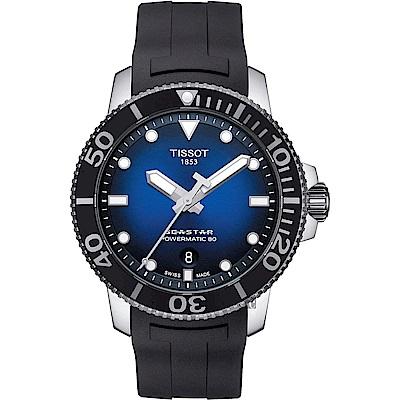 TISSOT 天梭 Seastar 1000 海洋之星300米潛水機械錶-藍x黑/43mm