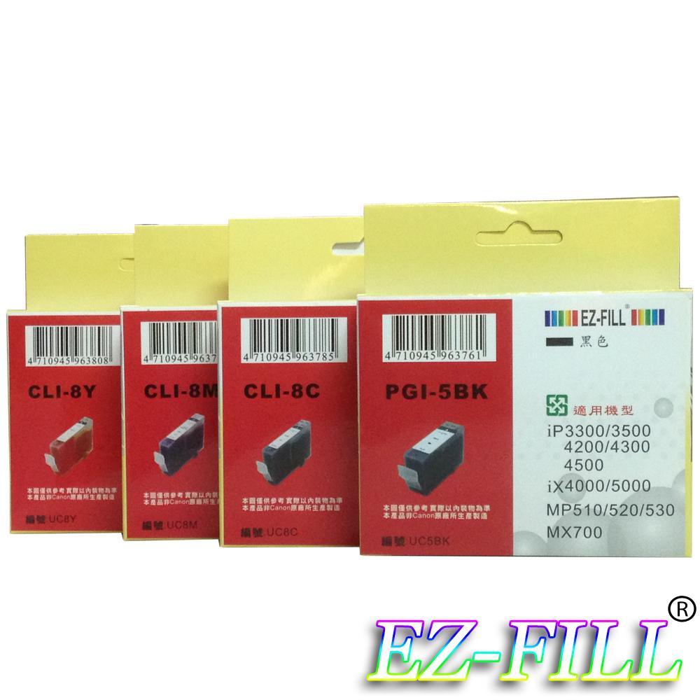 EZ-FILL CANON PGI-5BK+CLI-8C/8M/8Y相容墨匣(1黑3彩)