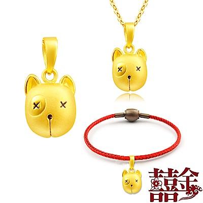 囍金 賤狗小牛頭鈴鐺(會響) 黃金串珠