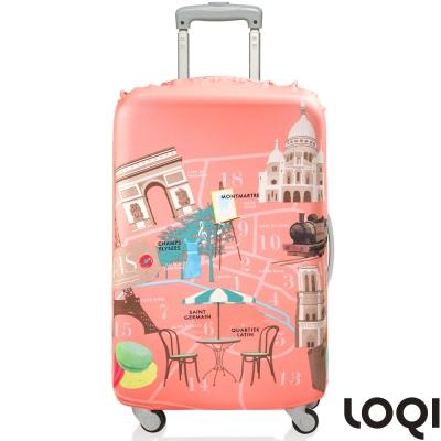 LOQI 行李箱套│-巴黎S號 適用21吋以下行李箱保護套