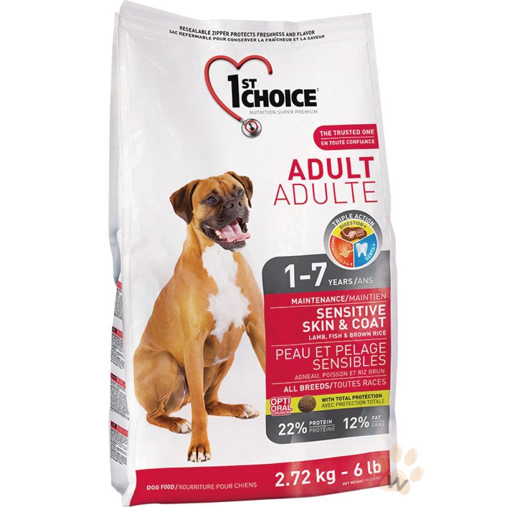 瑪丁 第一優鮮犬糧 全犬種成犬-羊肉配方15kg