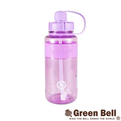 GREEN BELL綠貝超止滑彈跳吸管太空水壺V代1000ml(紫)