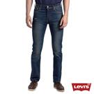Levi's 513 修身直筒褲