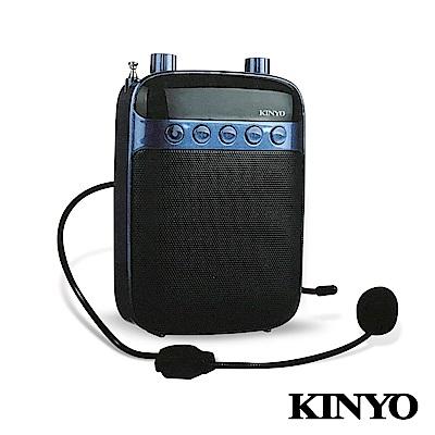KINYO 充電式多功能擴音器
