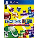 魔法氣泡俄羅斯方塊 PuyoPuyoTetris - PS4 英文美版