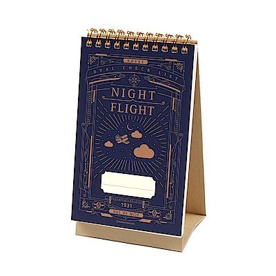 bookfriends 世界文學待辦清單桌立式筆記本-夜航