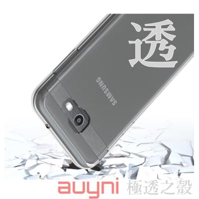 auyni極透殼 Samsung S8 PLUS 透明殼精緻抗刮完美祼機殼(祼機...