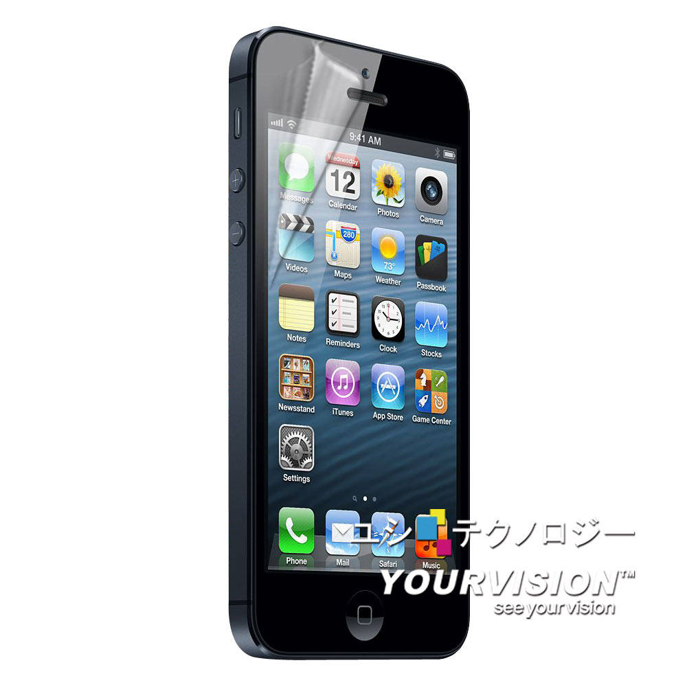 iPhone5/5S/SE 晶磨抗刮高光澤螢幕保護貼 螢幕貼(二入)