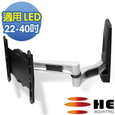 HE 22~40吋薄型電視雙節拉伸式壁掛架(H212AR)