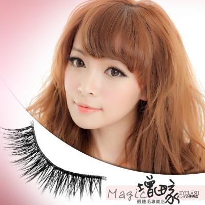 Beauty美姬風彩 雙層假睫毛 小電眼 放射假睫毛 雙層11
