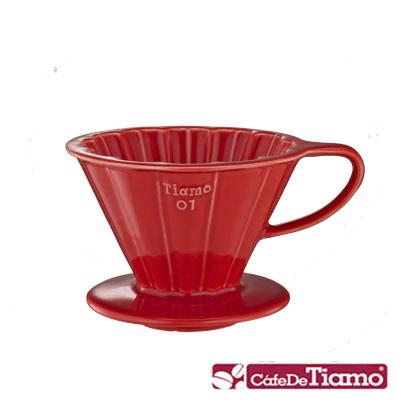 Tiamo V01花瓣形陶瓷咖啡濾杯組-紅色(HG5535R)