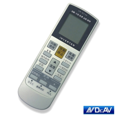 【Dr.AV】富士通專用冷氣遙控器/變頻款(AR-RY10)