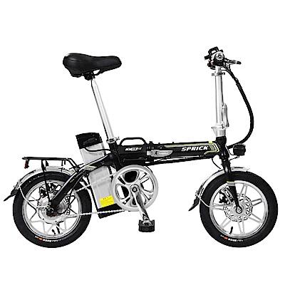 【SPRICK】EF-1 14吋 鋁合金 48V鋰電 折疊手提 輔助電動車