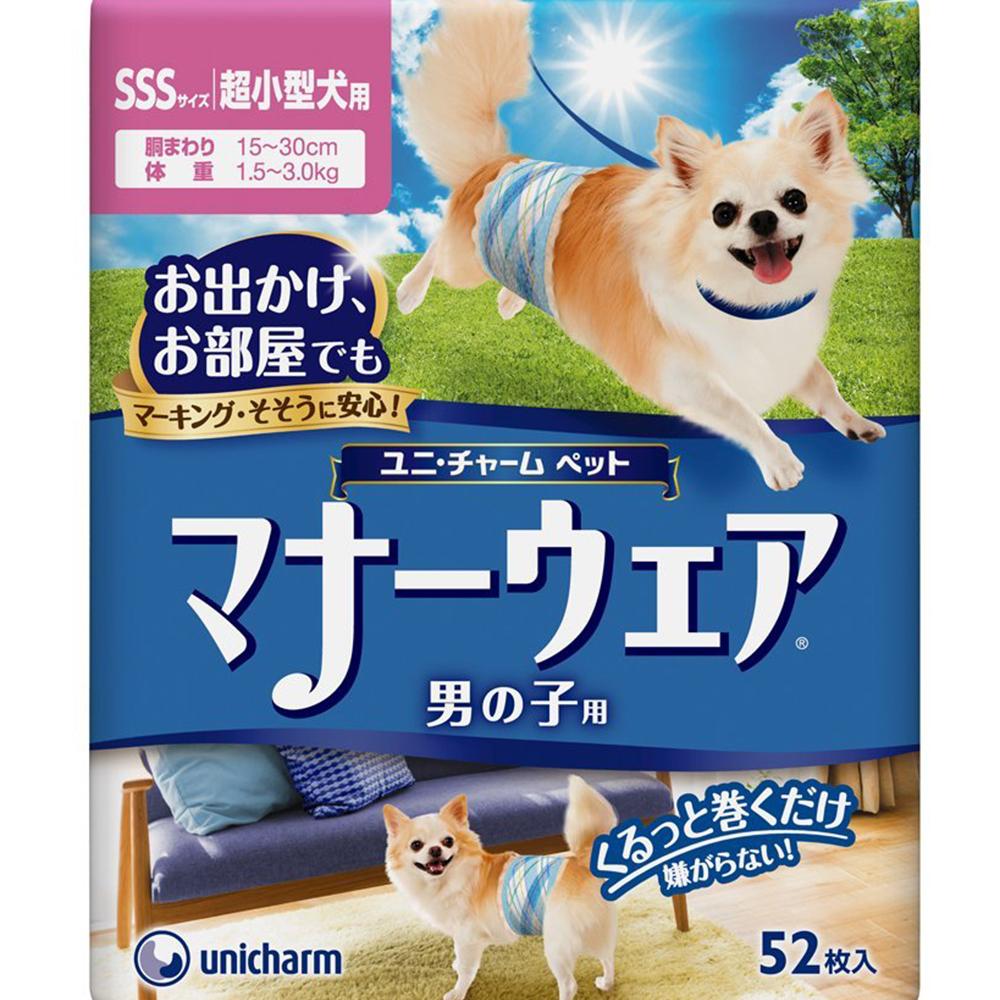 日本Unicharm消臭大師 男用禮貌帶 超小型犬用 SSS號 52枚 X 4包入