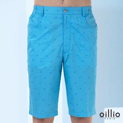 歐洲貴族oillio-休閒短褲-船錨刺繡-滿版小圖案-藍色