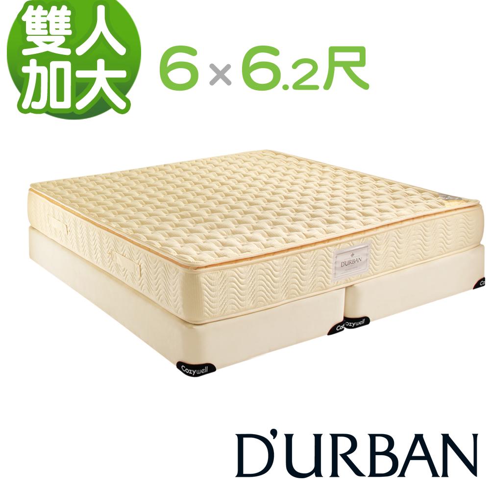 DURBAN 都爾本 拿破崙 乳膠獨立筒彈簧床墊-雙大6尺