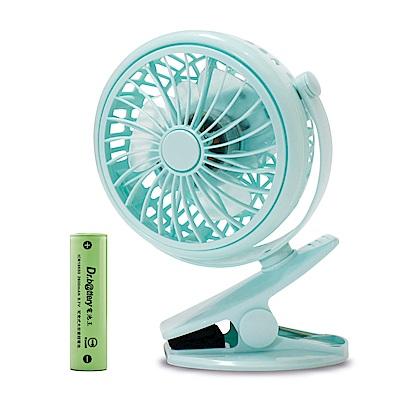 AISURE 素雅清靜USB充電式夾式電風扇 搭贈認證18650充電電池-綠
