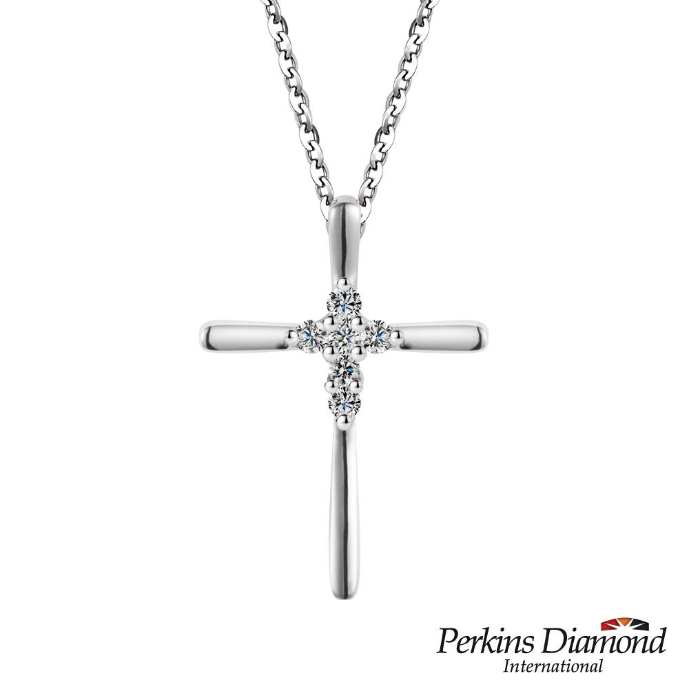 PERKINS 伯金仕 - 十字架系列 鑽石項鍊