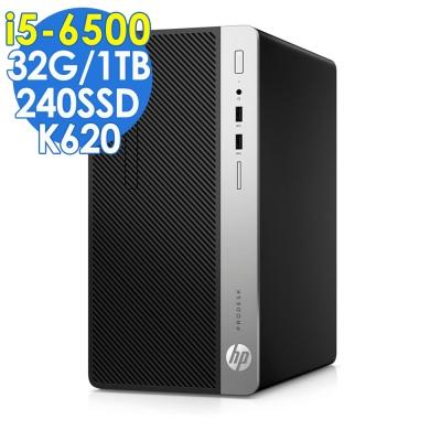 HP 400G4  i5-6500/32G/1TB/240SSD/K620/W7P