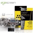 EyeScreen Honda CR-V 專用 車上導航螢幕保護貼(無保固)-8H