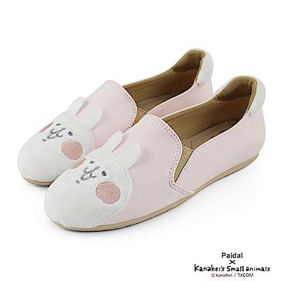 Paidal x 卡娜赫拉的小動物 - 大頭兔兔休閒鞋 (立體耳朵)