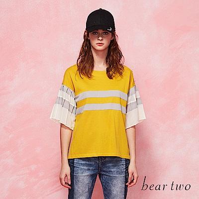 beartwo 條紋百摺寬袖上衣(二色)