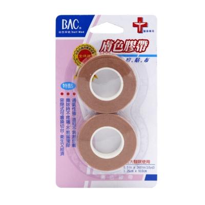 喬領BAC倍爾康 透氣膠帶(未滅菌)x2入-膚色