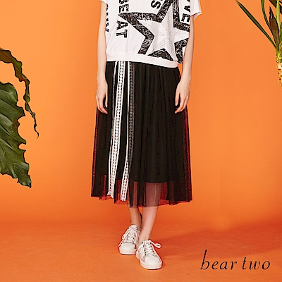 beartwo 運動風蕾絲邊條造型紗裙(二色)