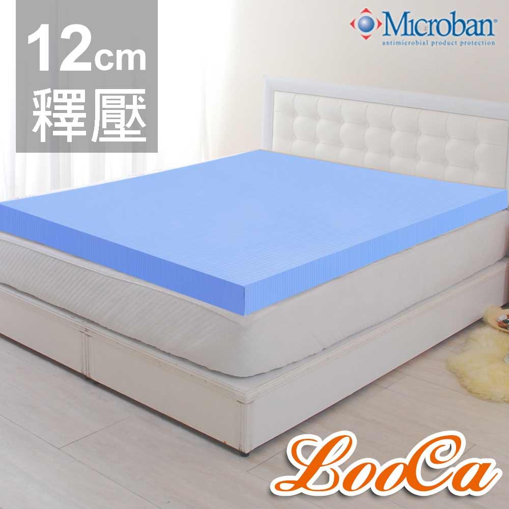 LooCa 美國Microban釋壓12cm記憶床墊-單大3.5尺