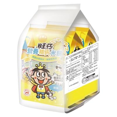旺仔-營養精純米餅-原味-50gx2包