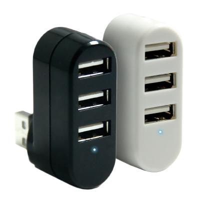 便利社 USB 2.0 3 Port HUB