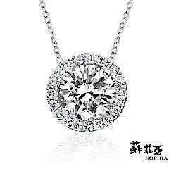 蘇菲亞 SOPHIA - 伊蕾拉1.00克拉FVS2鑽石項鍊