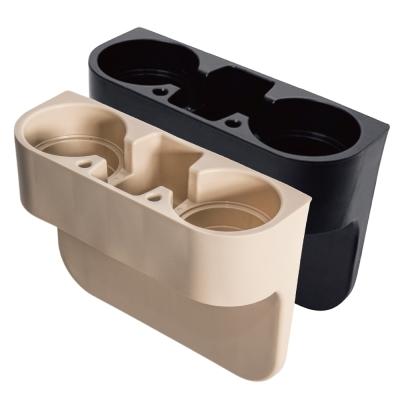 汽車椅縫多功能置物架 車用飲料架 飲料杯架 置杯架 水杯架 手機架 置物盒-快