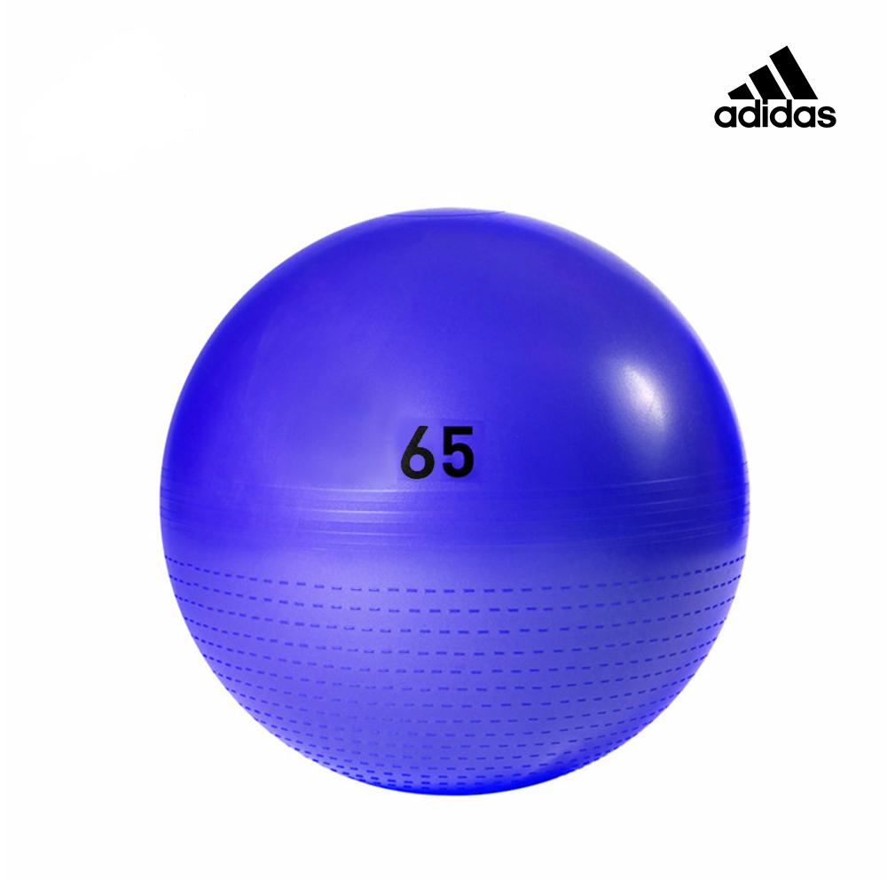 Adidas Training 伸展減壓瑜珈球(紫) -65cm