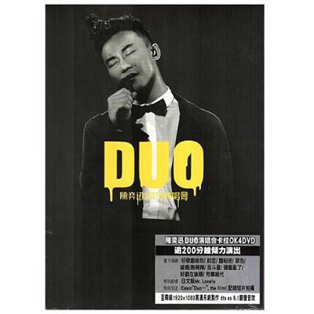 陳奕迅 DUO Eason Chan Live 2010演唱會DVD(4片裝)