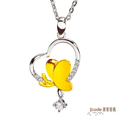J code真愛密碼金飾-心之舞 純金+925純銀墜