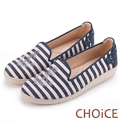 CHOiCE 舒適渡假休閒 船錨燙鑽條紋牛皮平底便鞋-條紋藍