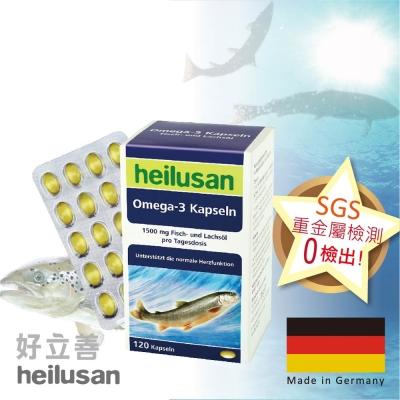 德國 歐森-好立善 純淨深海鮭魚油 (120粒)