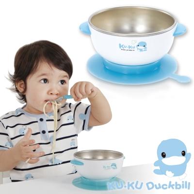 KU.KU酷咕鴨304不鏽鋼隔熱吸盤碗-藍(5464)