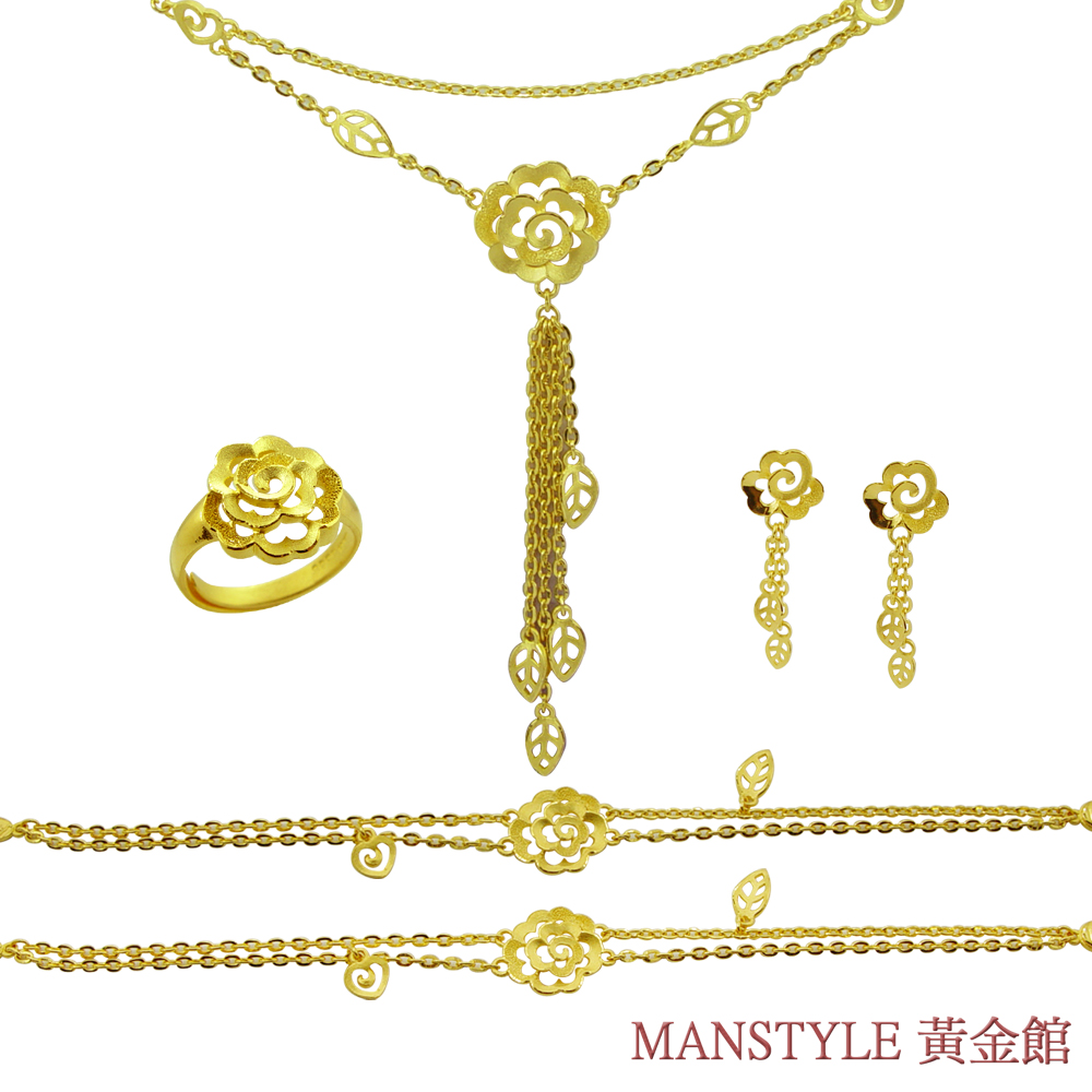MANSTYLE「花開富貴」黃金套組