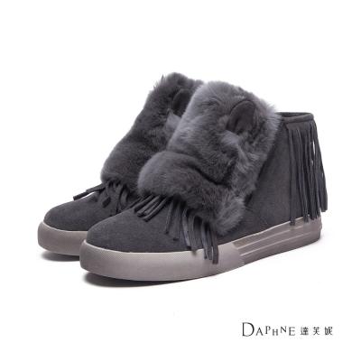 達芙妮DAPHNE-短靴-耳朵裝飾麂皮兔毛流蘇休閒鞋-灰