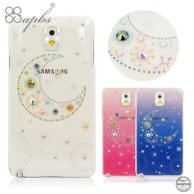 apbs Samsung Galaxy Note3 施華洛世奇彩鑽手機殼-星月