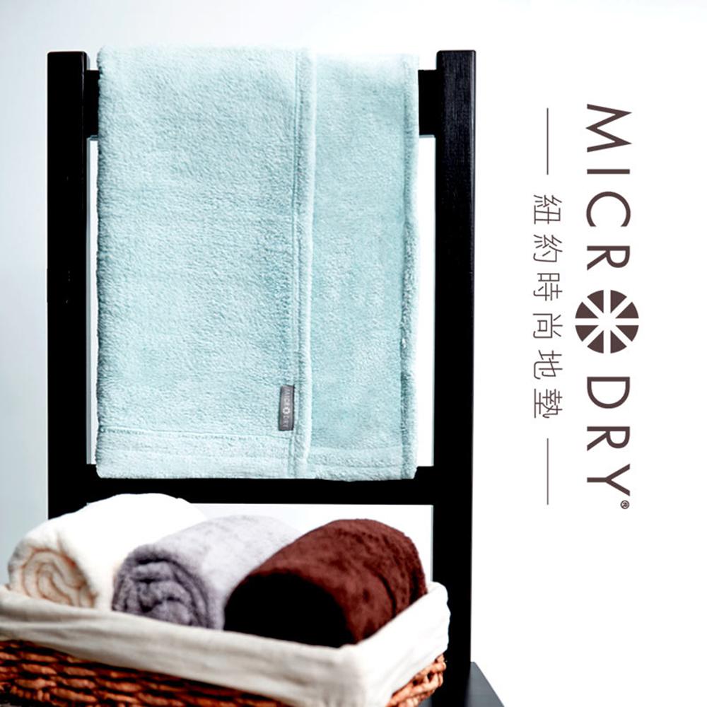 MicroDry 舒適快乾毛巾1件-天際藍