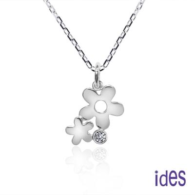 ides愛蒂思鑽石 摯愛相隨。輕甜時尚3分美鑽項鍊