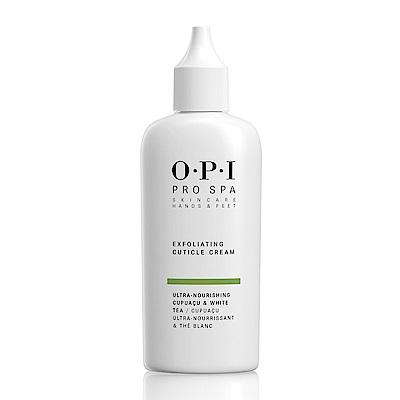 OPI Pro Spa專業手足修護系列.古布阿蘇指緣軟化霜27ml(ASE20)