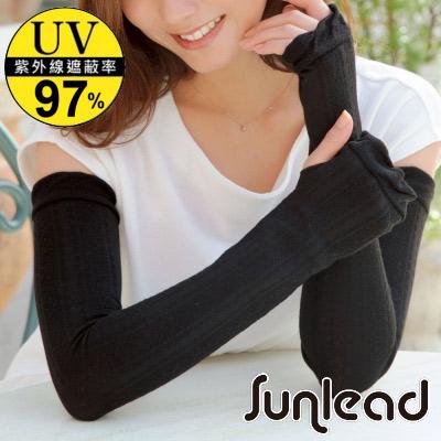 Sunlead 防曬涼感款。透氣排熱織紋網孔長版袖套 (黑色)