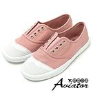 Aviator*韓國空運。素色帆布奶油頭輕量休閒懶人鞋-粉