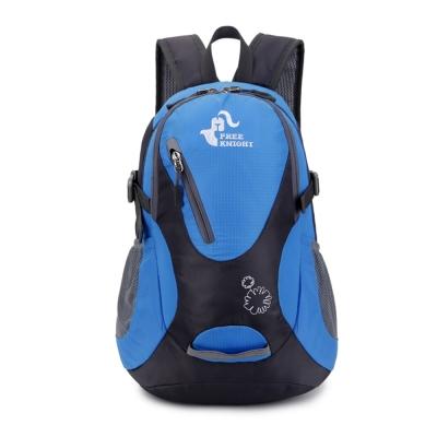 FREEKNIGHT FK0616BU藍色25L歐風休閒單車登山背包