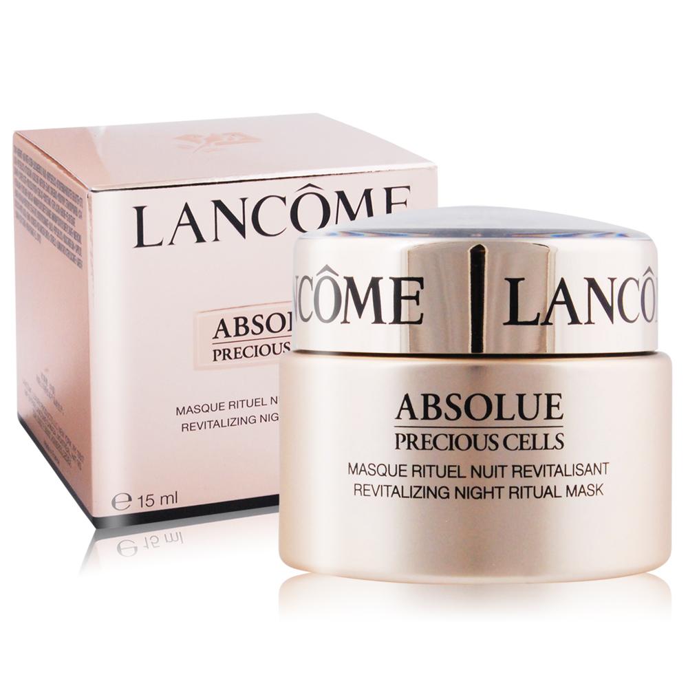 LANCOME蘭蔻 絕對完美玫瑰乳霜面膜15ML