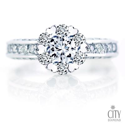 City Diamond『焦糖甜心』50分鑽戒